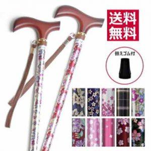 花柄のおしゃれな杖
