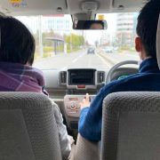 trancfer-by-car