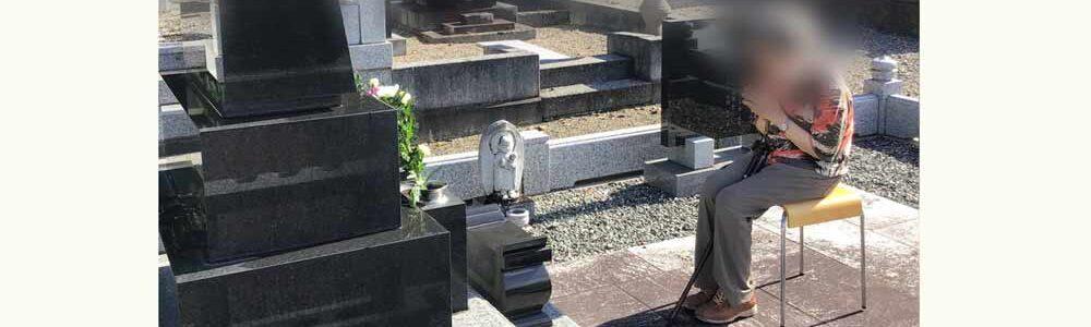 墓参りの様子